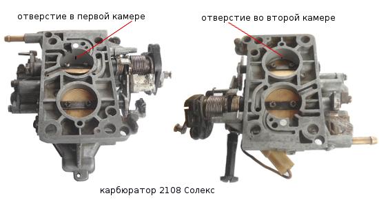 Переходные системы 21073