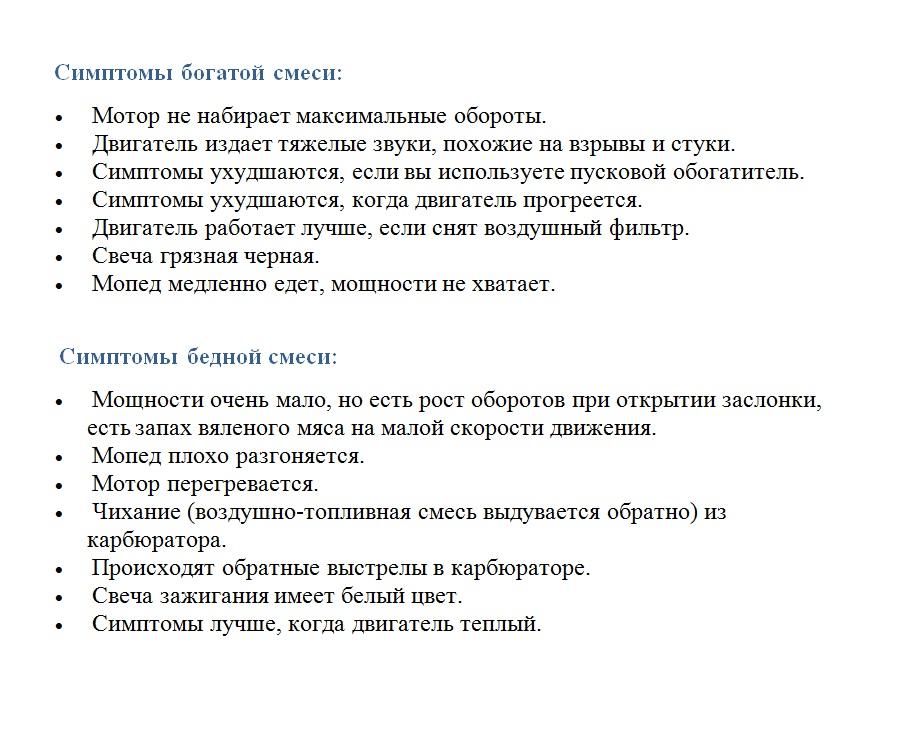 Диагностика карбюратора Микуни VM