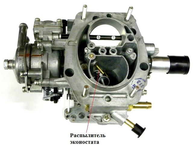 Эконостат карбюратора ВАЗ 2110