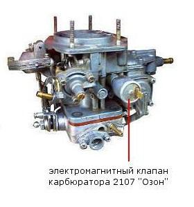 Клапан ХХ ВАЗ 2107