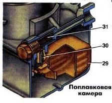 Поплавковая камера к126